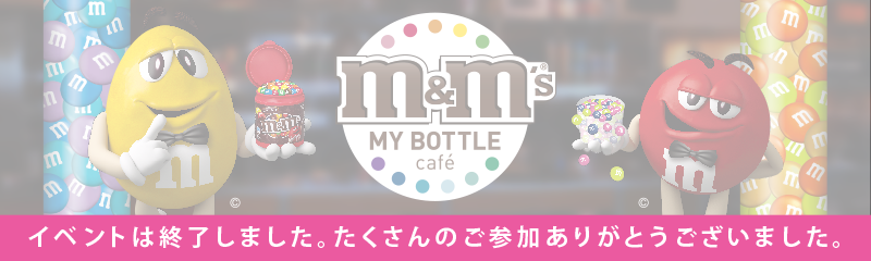 MY BOTTLE cafe